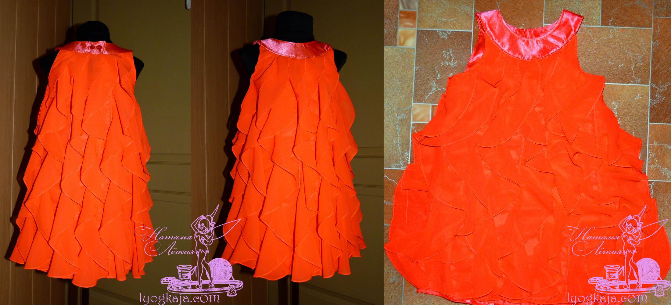 Платья с вертикальными воланами